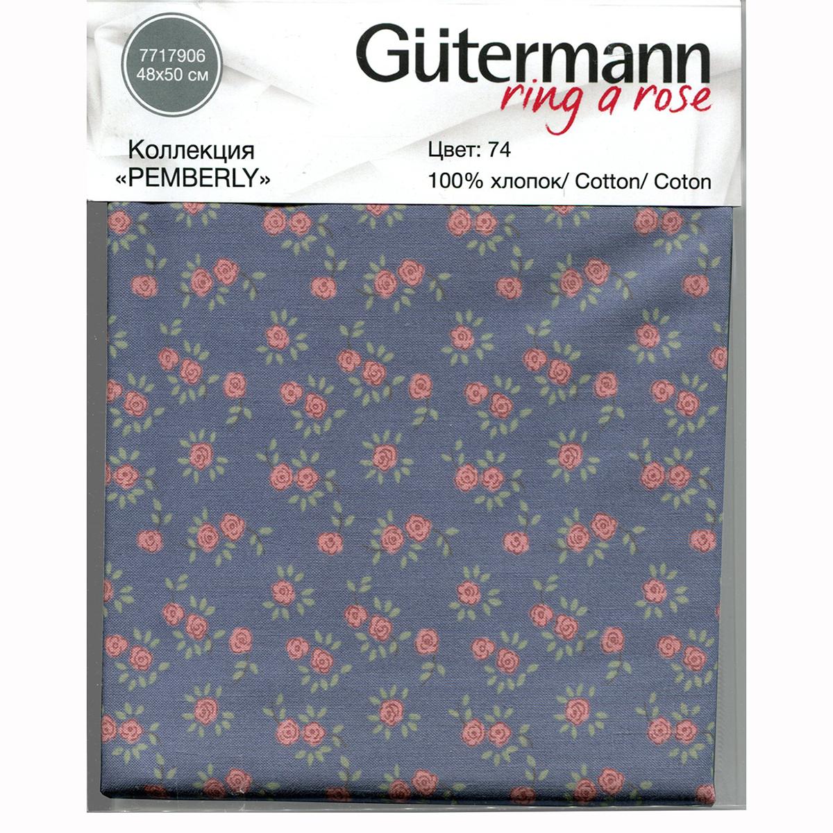 Ткань Gutermann Pemberly, 48 х 50 см. 649102_747717906-74Хлопковая ткань от Gutermann (Гутерманн) выполнена из 100% натурального материала, идеально подойдет для шитья одежды, постельного белья, декорирования. Ткань не линяет, не осыпается по краям и не дает усадки.