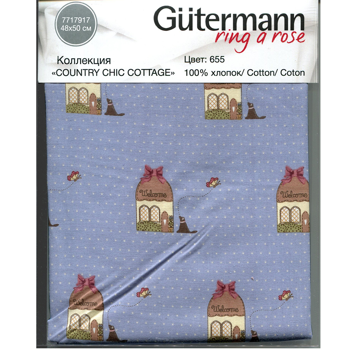 Ткань Gutermann Country Chic Cottage, 48 х 50 см. 649325_655 ткань gutermann pemberly 48 х 50 см 649101 844