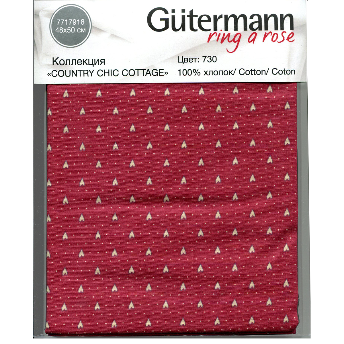Ткань Gutermann Country Chic Cottage, 48х50 см. 649341_730 ткань gutermann pemberly 48 х 50 см 649101 844