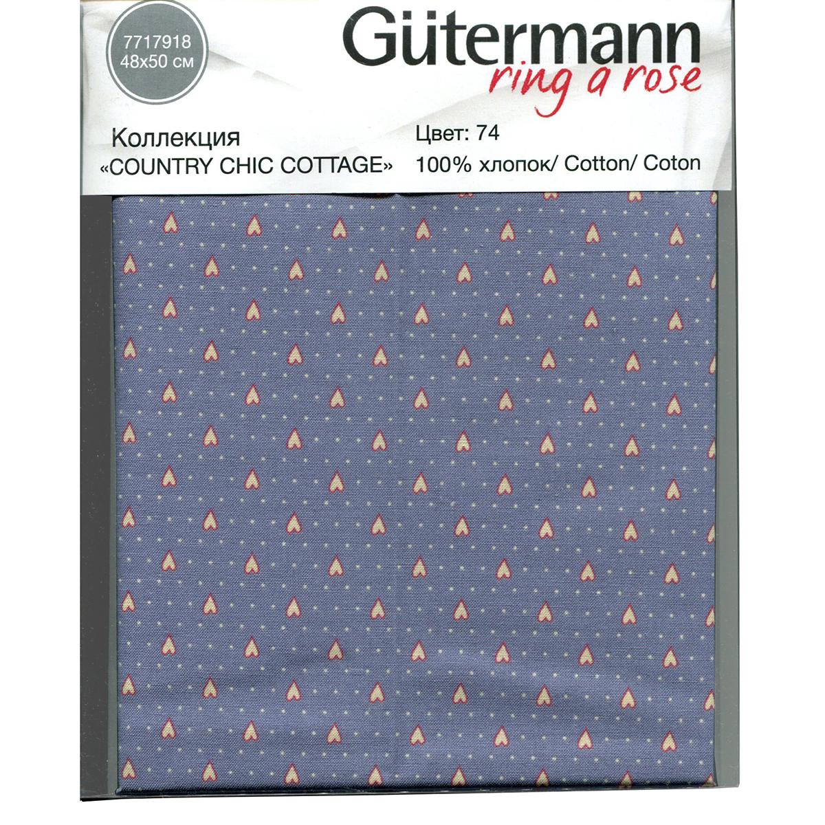 Ткань Gutermann Country Chic Cottage, 48х50 см. 649341_747717918-74Хлопковая ткань от Gutermann (Гутерманн) выполнена из 100% натурального материала, идеально подойдет для шитья одежды, постельного белья, декорирования. Ткань не линяет, не осыпается по краям и не дает усадки.