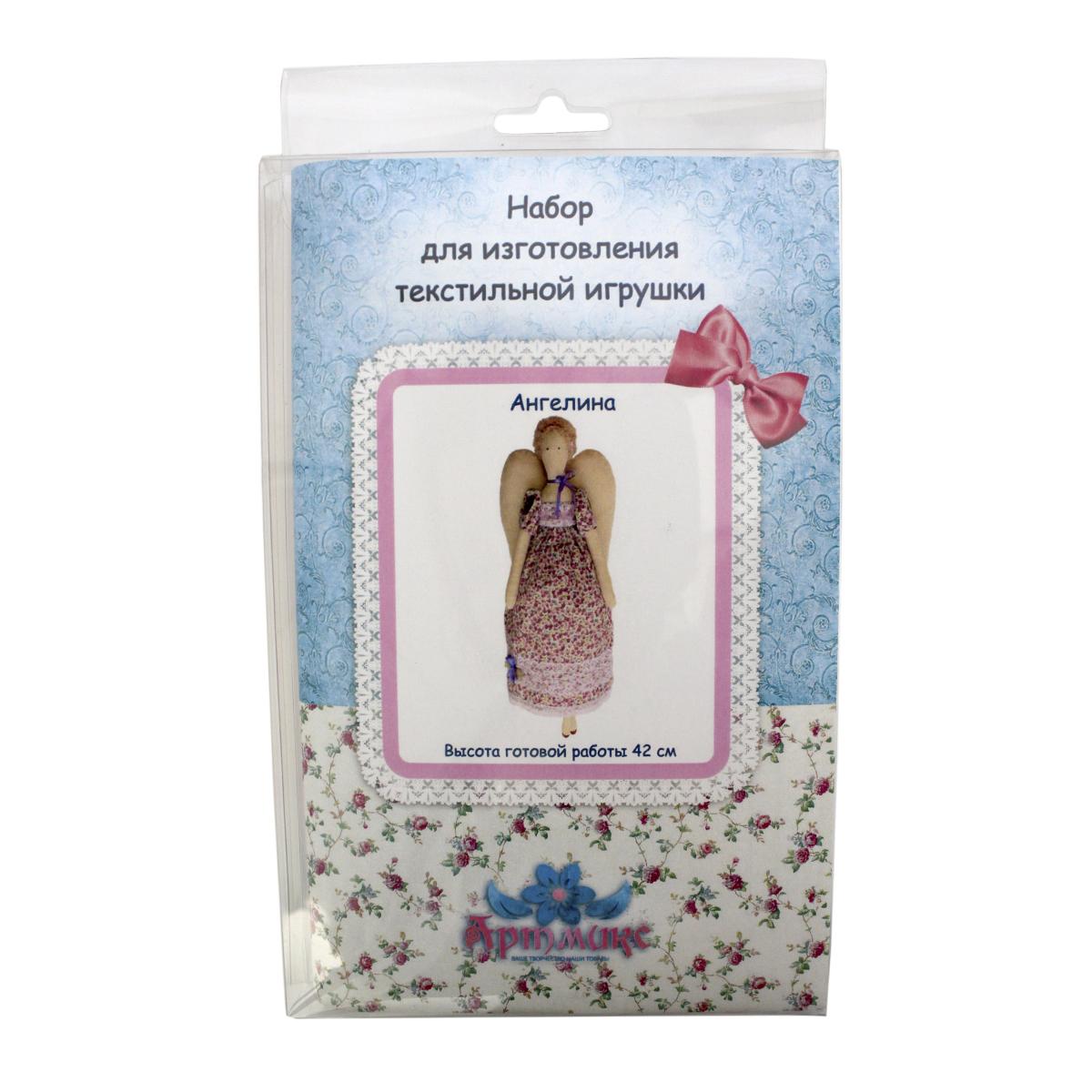 Набор для изготовления игрушки Артмикс Ангелина, высота 42 см. AM100015 набор для изготовления текстильной игрушки артмикс мишка папа высота 25 см