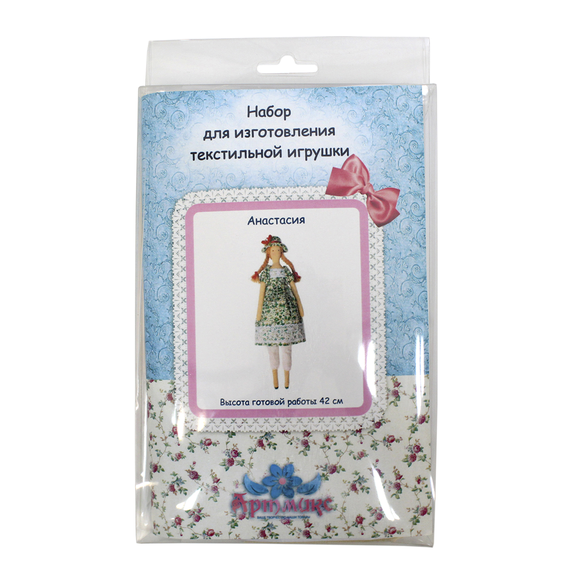 Набор для изготовления игрушки Артмикс Анастасия, высота 42 см. AM100022 набор для изготовления текстильной игрушки артмикс мишка папа высота 25 см