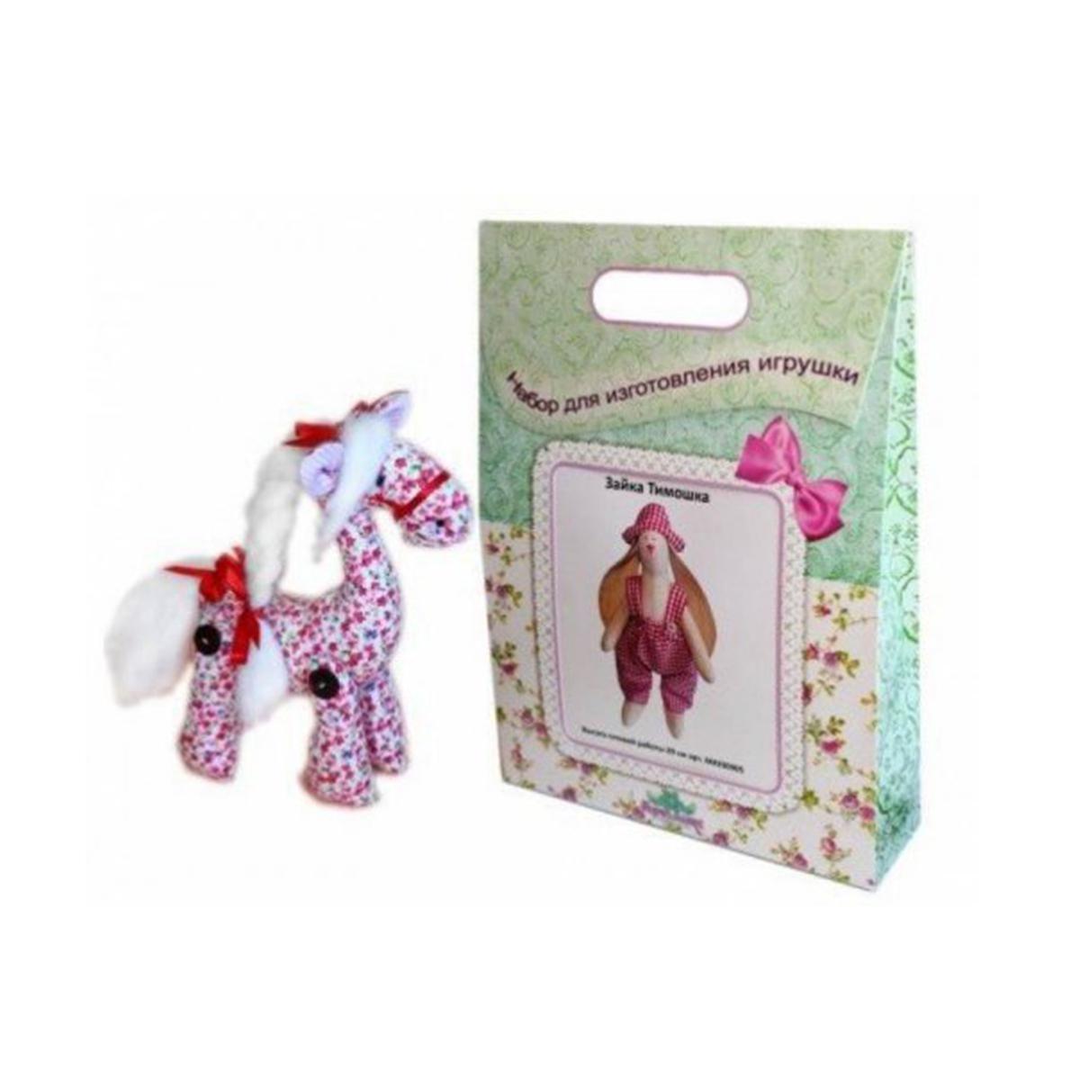 Набор для изготовления игрушки лошадка Артмикс Красотка, высота 20 см. AM100023 набор для изготовления текстильной игрушки артмикс мишка папа высота 25 см