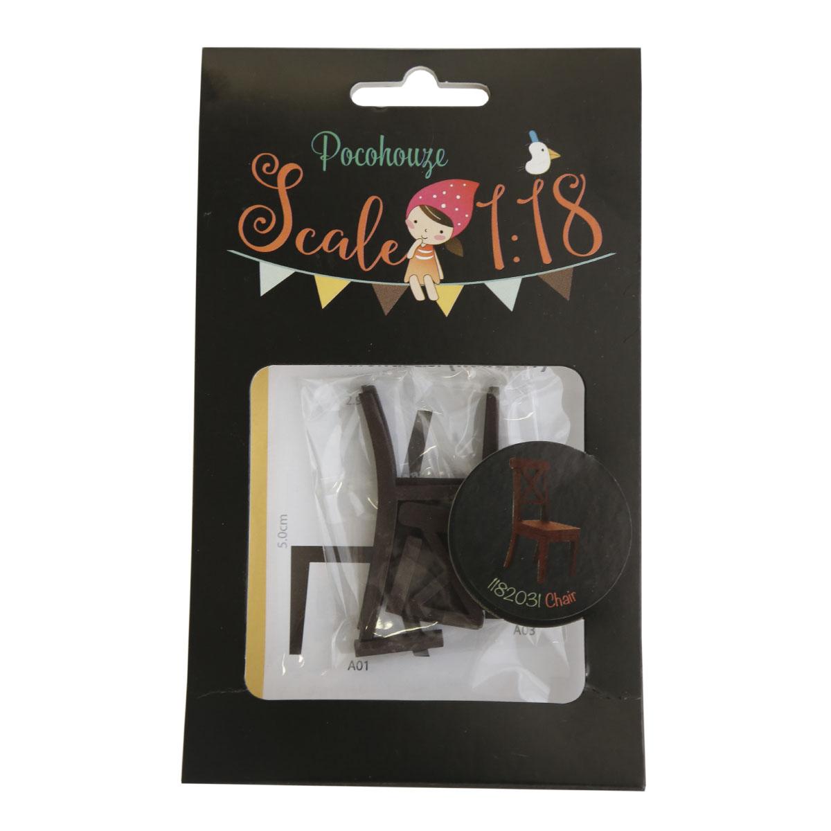 Набор для изготовления миниатюры Pocohouse Стул. 1182031 купить аксессуары для изготовления постижерных изделий