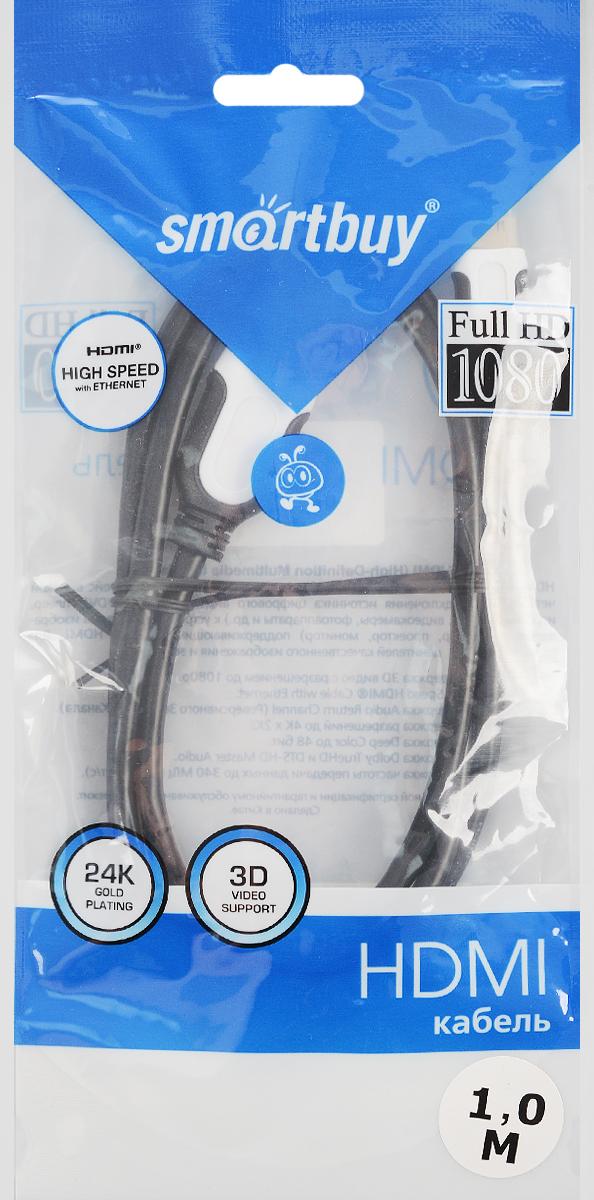 SmartBuy К310-60 кабель miniHDMI-HDMI(1 м)К310-60Кабель SmartBuy К310-60 служит для передачи сигнала высокой четкости между компонентами домашнего кинотеатра. Применяется для подключения портативных устройств.