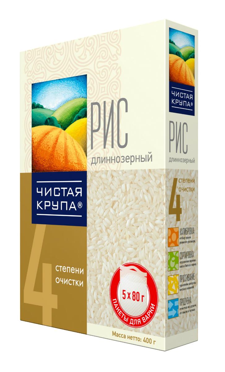 Чистая Крупа рис длиннозерный в пакетиках для варки, 5 шт по 80 г prosto рис длиннозерный бурый здоровье в пакетиках для варки 8 шт по 62 5 г
