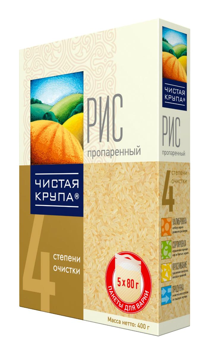 Чистая Крупа рис длиннозерный пропаренный в пакетиках для варки, 5 шт по 80 г мистраль рис кубань в пакетиках для варки 8 шт по 62 5 г