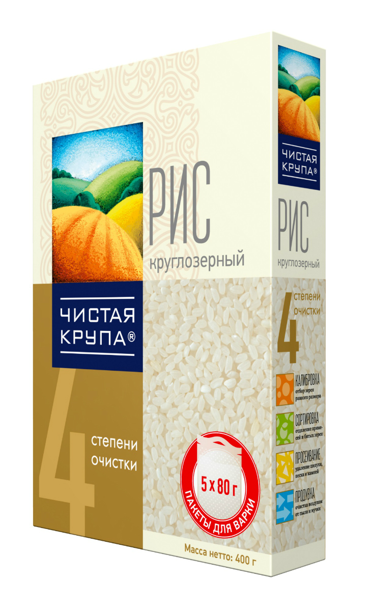 Чистая Крупа рис круглозерный в пакетиках для варки, 5 шт по 80 г чистая крупа рис круглозерный 800 г