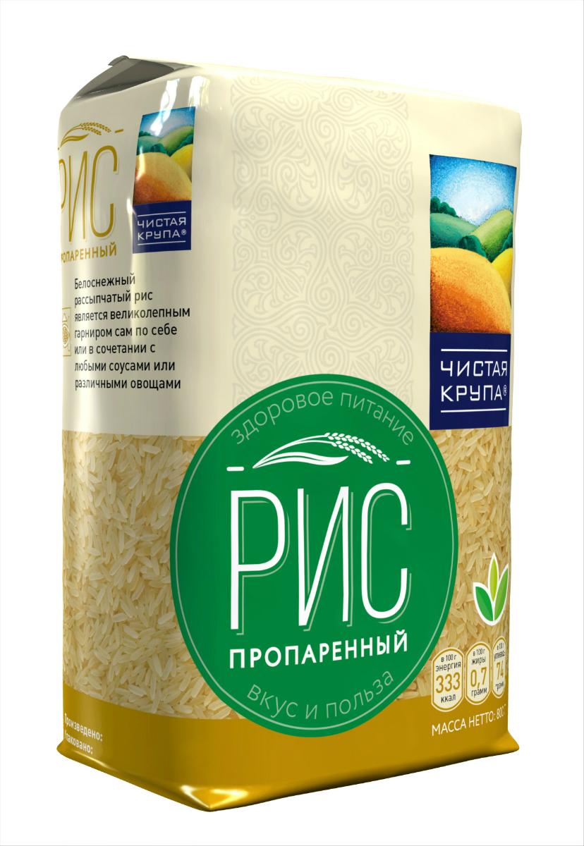 Чистая Крупа рис пропаренный, 800 г чудо зернышко рис круглозерный 1 сорт 800 г