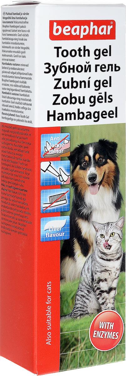 Гель для чистки зубов  Beaphar , для собак и кошек, 100 г - Средства для ухода и гигиены
