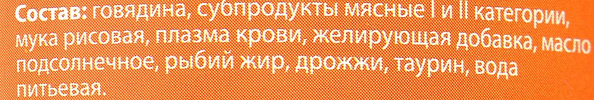 Консервы_~Четвероногий_Гурман~_-_дополнительный_влажный_мясной_корм_премиум-класса_для_кошек._Паштеты_обладают_нежной_текстурой_и_лёгкой_консистенцией._Хорошее_решение_для_животных,_испытывающих_проблемы_с_пережёвыванием_пищи._Продукт_рекомендован_для_питомцев_небольших_размеров,_а_также_пользуется_популярностью_у_привередливых_домашних_животных.Корм_в_виде_паштета_производится_по_новейшей_технологии_на_современном_оборудовании,_что_позволяет_строго_следить_за_его_качеством._Специальная_щадящая_технология_обработки_компонентов_позволяет_сохранить_максимальное_количество_витаминов,_микроэлементов_и_питательных_веществ,_необходимых_любой_кошке._Корм_производится_из_высококачественного_натурального_мяса,_без_добавления_сои,_ароматизаторов_и_красителей,_имеет_отличный_вкус_и_привлекательный_аромат._Такие_консервы_вы_можете_давать_кошке_как_отдельно,_так_и_смешивая_их_с_кашей_или_овощами._Консервы_~Четвероногий_Гурман~_-_прекрасное_и_вкусное_дополнение_к_рациону_любой_пушистой_любимицы.___Состав:_говядина,_печень,_рубец,_мука_рисовая_5%25,_масло_растительное,_мука_костная_1%25,_таурин,_желе,_вода_питьевая.__Пищевая_ценность_(в_100_г_продукта):_протеин_10_г,_жир_4,5_г,_влага_82,0_г,_клетчатка_0,4_г,_зола_2,0_г,_соль_0,6_г,_таурин_0,2_г._Минеральные_вещества_(в_100_г_продукта):_фосфор_0,5_г,_кальций_0,6_г.__Энергетическая_ценность_(на_100_г):_80_ккал.__Вес:_240_г.___Товар_сертифицирован.