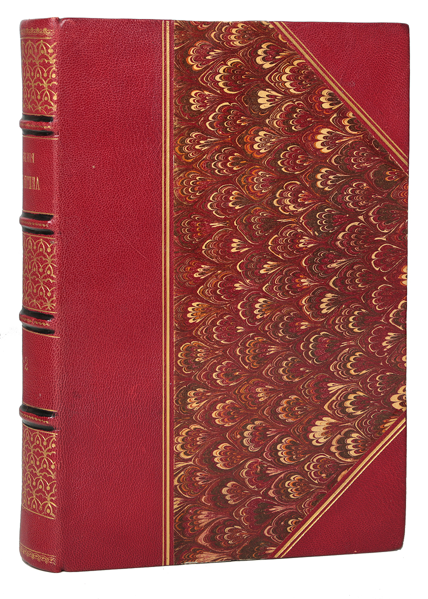Сочинения И. С. Никитина в 2 томах (в одной книге) ольга никитина ольга никитина радолада