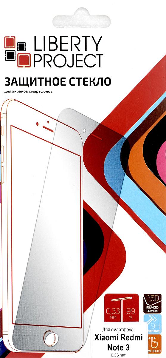 Liberty Project Tempered Glass защитное стекло для Xiaomi Redmi Note 3 (0,33 мм)0L-00028592Защитное стекло Liberty Project Tempered Glass для Xiaomi Redmi Note 3 обеспечивает надежную защиту сенсорного экрана устройства от большинства механических повреждений и сохраняет первоначальный вид дисплея, его цветопередачу и управляемость. В случае падения стекло амортизирует удар, позволяя сохранить экран целым и избежать дорогостоящего ремонта. Стекло обладает особой структурой, которая держится на экране без клея и сохраняет его чистым после удаления. Силиконовый слой предотвращает разлет осколков при ударе.