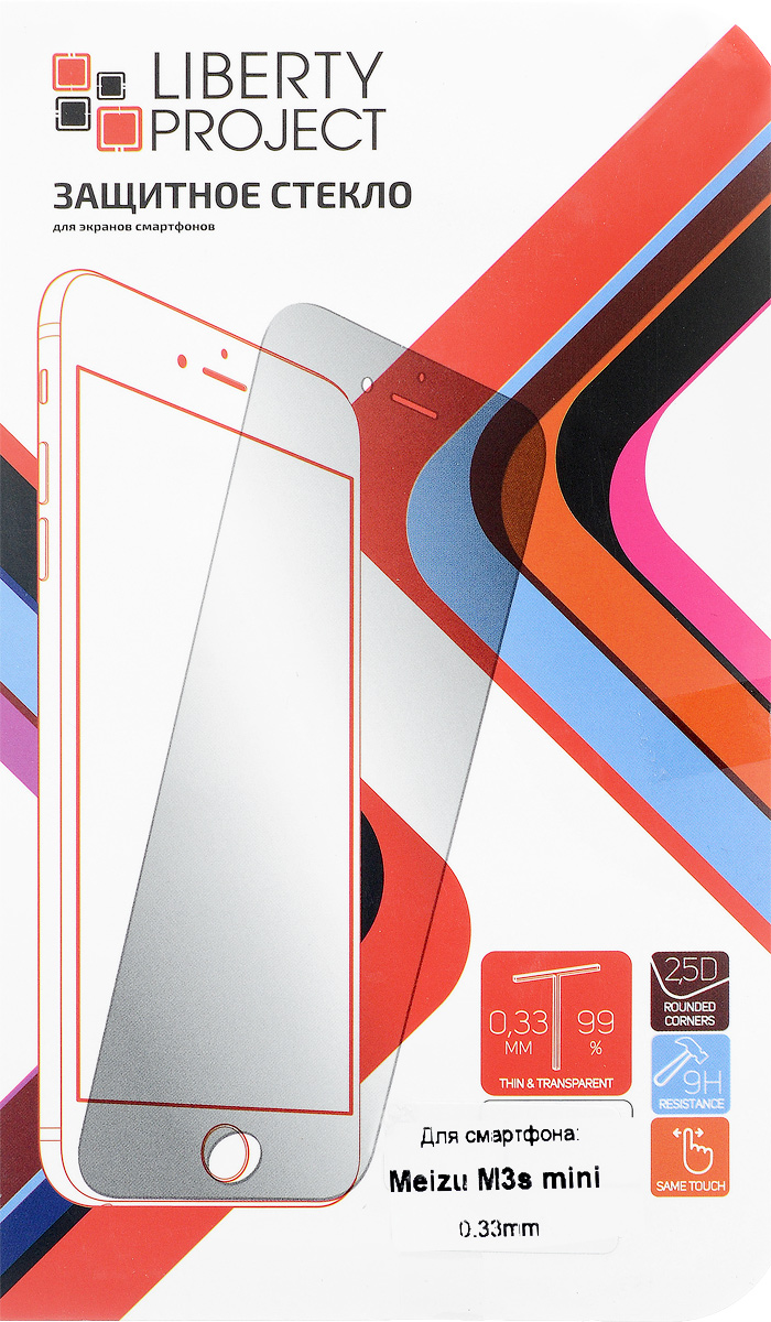 Liberty Project Tempered Glass защитное стекло для Meizu M3s mini (0,33 мм) защитные стекла liberty project защитное стекло lp для samsung note 4 tempered glass 0 33 мм 9h ударопрочное конверт
