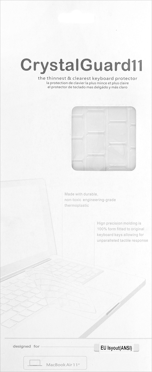 Liberty Project защитная накладка на клавиатуру для Macbook 11 aluminum project box splitted enclosure 25x25x80mm diy for pcb electronics enclosure new wholesale