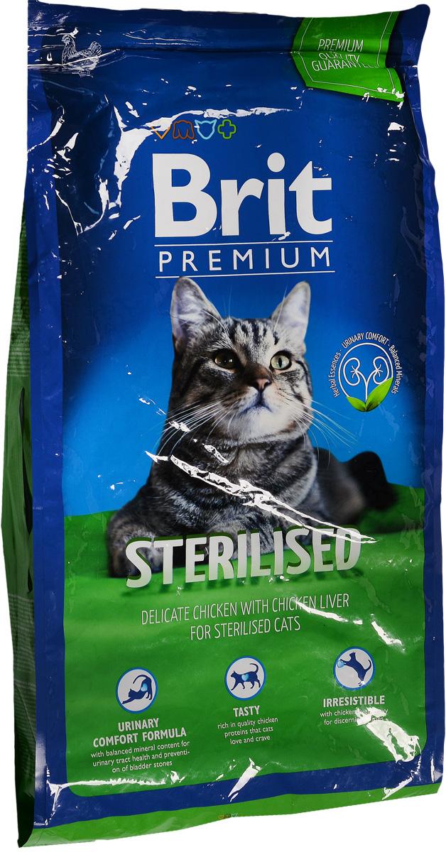 Корм сухой Brit Premium для стерилизованных кошек и кастрированных котов, 8 кг halloween night oil painting square linen decorative throw pillow case kawaii cushion cover