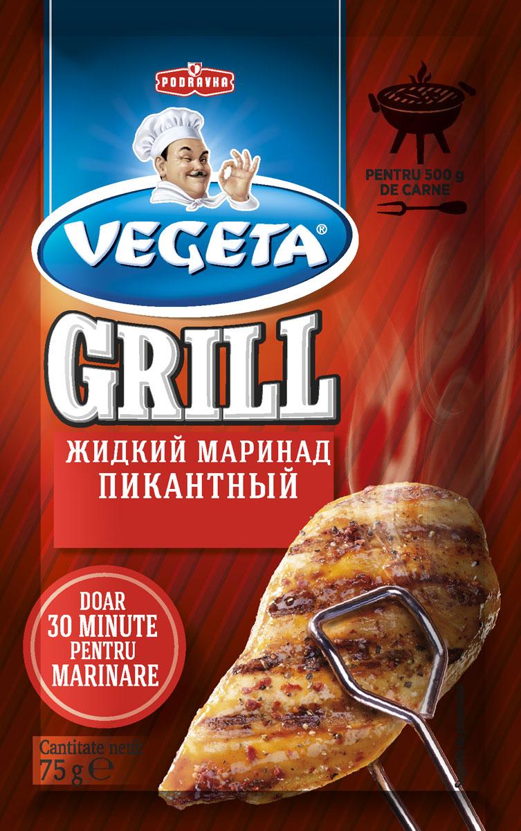 Vegeta Grill жидкий маринад пикантный, 75 г имбирь сушеный молотый золото индии 50 г