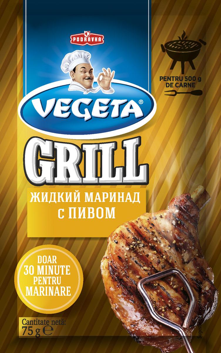Vegeta Grill жидкий маринад с пивом, 75 г vegeta универсальная приправа с овощами 500 г