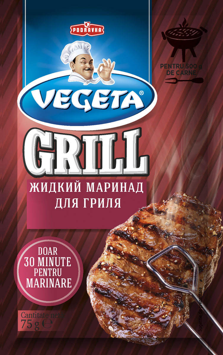 Vegeta Grill жидкий маринад для гриля, 75 г