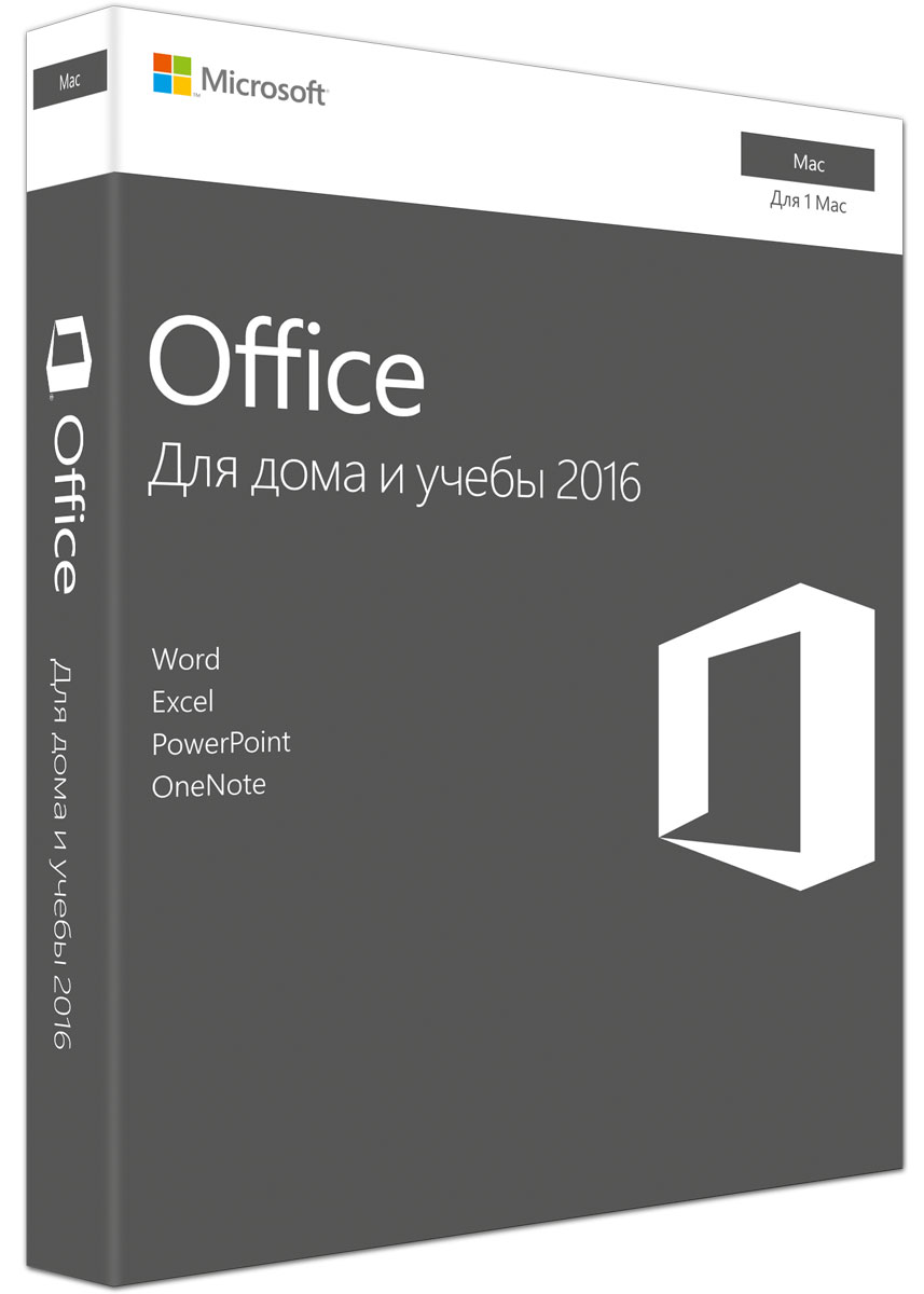 Office MAC Для дома и учебы 2016, Microsoft Corporation