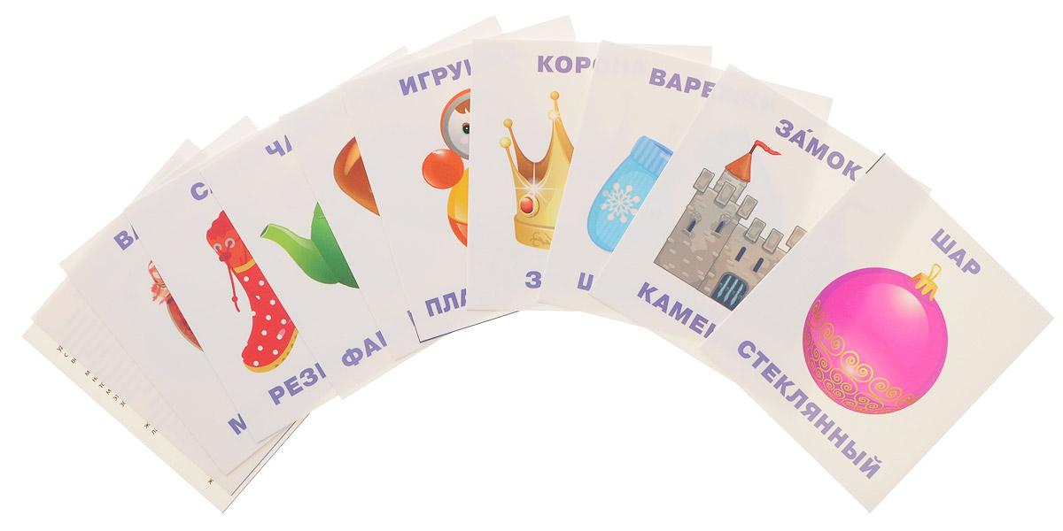 Айрис-пресс Обучающие карточки Что из чего? набор для игры карточная айрис пресс iq карточки развиваем мышление 25624