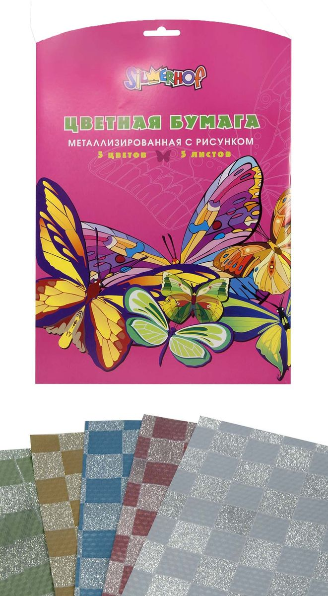 Silwerhof Цветная бумага металлизированная Shine Flyers 5 листов 5 цветов917106-24Цветная металлизированная бумага Silwerhof Shine Flyers позволит вашему ребенку создавать всевозможные аппликации и поделки. Набор состоит из пяти листов бумаги различных цветов, оформленных шахматным рисунком. Бумага упакована в картонную папку с изображением бабочек. Создание поделок из цветной бумаги поможет ребенку в развитии творческих способностей, кроме того, это увлекательный досуг.Рекомендуемый возраст - от 3 лет.
