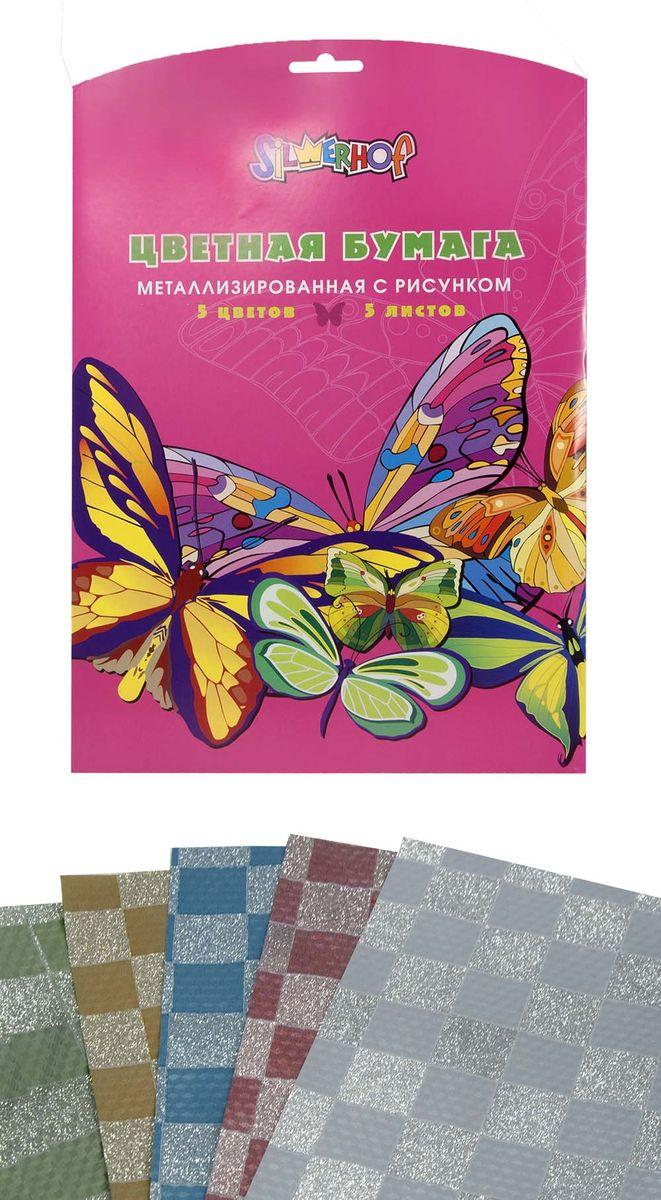 Silwerhof Цветная бумага металлизированная Shine Flyers 5 листов 5 цветов silwerhof цветной картон гофрированный металлизированный 5 листов