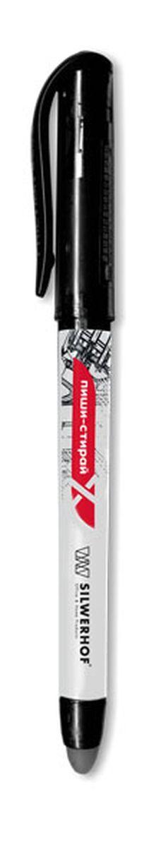 Silwerhof Ручка гелевая Пиши-стирай цвет черный016074-01Пишуший узел 0,5 мм, с ластиком, пластиковый корпус, европодвес