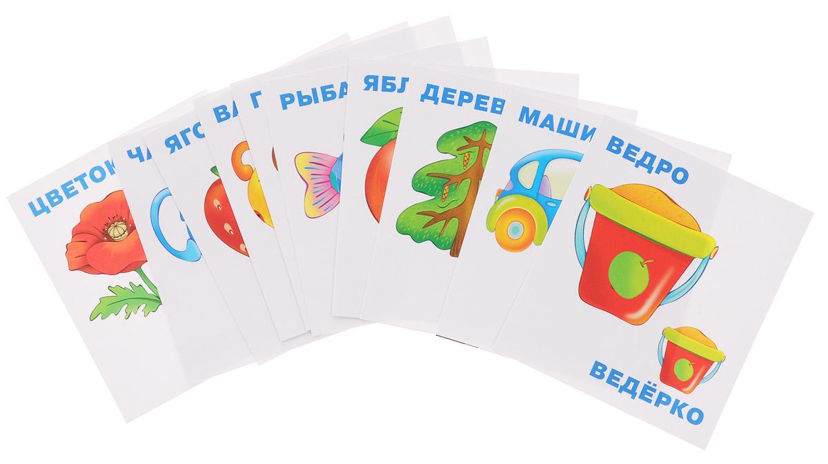 Айрис-пресс Обучающие карточки Большой-маленький улыбка обучающие карточки игрушки