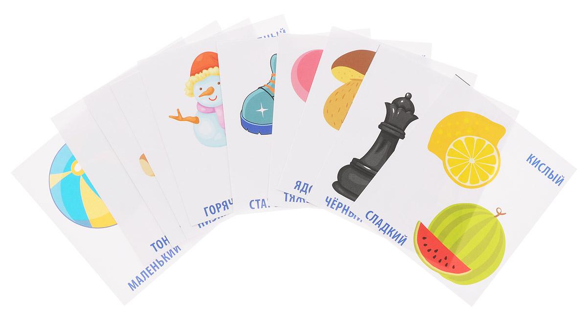 Айрис-пресс Обучающие карточки Противоположности набор для игры карточная айрис пресс iq карточки развиваем мышление 25624