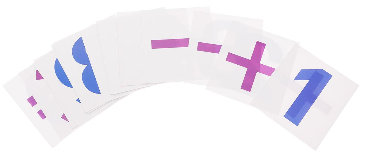 Айрис-пресс Обучающие карточки Касса цифр набор для игры карточная айрис пресс iq карточки развиваем мышление 25624