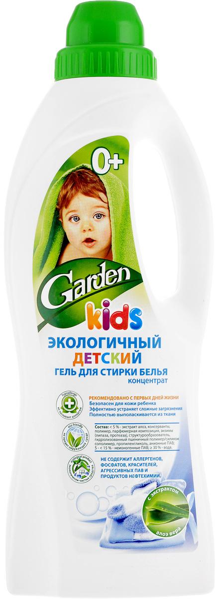 Гель для стирки Garden Kids, детский, концентрат, с экстрактом алоэ вера, 1 л46 00104 03127 4Гель для стирки Garden Kids идеальный помощник хозяйки.Средство создано специально для ухода за бельём и одеждой малышей с первых днейжизни. Эффективно удаляет все виды загрязнений, в том числе биологически сложныхпятен (молоко, жир, фрукты, ягоды, трава, различные пищевые загрязнения). Легкоотстирывает при температурах от 30°C до 70°C. Подходит для разных типов тканей, в томчисле шерсти и шёлка. Придает детскому белью неповторимую мягкость, облегчаетглажение, обладает антистатическим эффектом и придаёт лёгкий приятный аромат. Экстракталоэ вера обладает смягчающим, противовоспалительным и, успокаивающим действием.Концентрированная формула обеспечивает экономичный расход. Одинаковоэффективен как для всех типов стиральных машин, так и для ручной стирки. Товар сертифицирован.