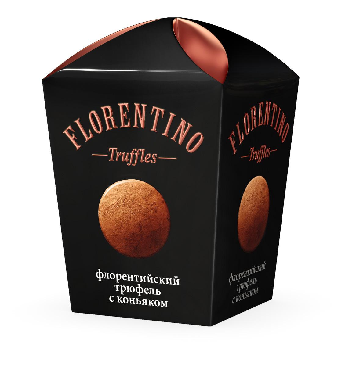 Florentino Флорентийский трюфель конфеты с коньяком, 175 г сумка st vatican florentino 1501