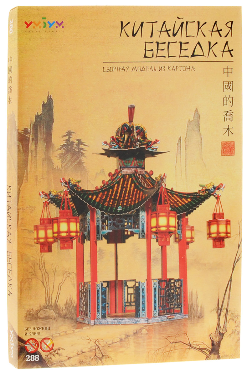 УмБум 3D Пазл Китайская беседка
