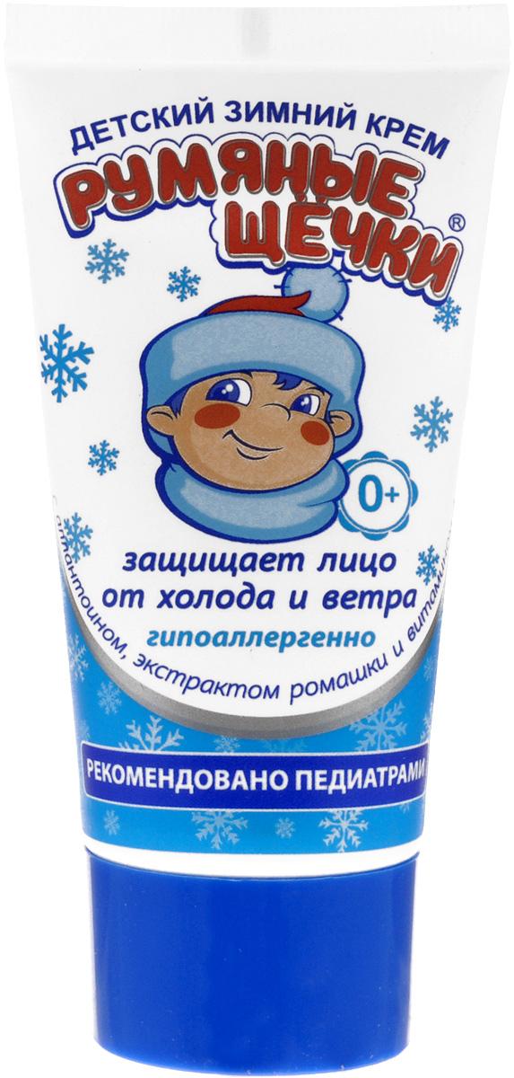 Детский зимний крем для лица Румяные щечки579Детский зимний крем для лица Румяные щечки защищает от обветривания и обморожения. Устраняет негативные реакции от воздействия окружающей среды. Витамин А и Е в составе экстракта ромашки быстро устраняют сухость и шелушение кожи, поддерживают здоровый кожный барьер.Основные ингредиенты: экстракт ромашки, аллантоин и витамин А. Способ применения:Рекомендуется наносить на кожу лица за 15 минут до выхода на улицу, а также возможно - после прогулок для снятия раздражений и покраснений. Гипоаллергенно. Клинически проверено и рекомендовано НИИ Педиатрии и детской хирурги.