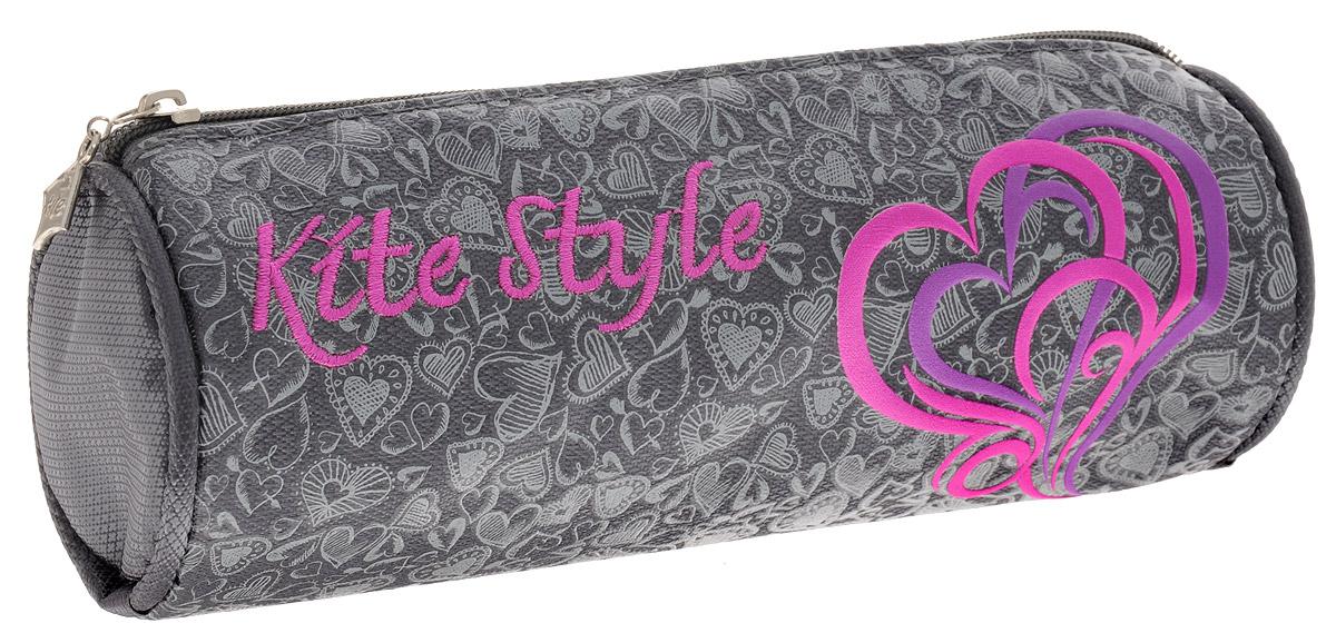 Kite Пенал Style цвет серый -  Пеналы