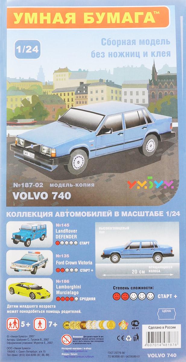 УмБум 3D Пазл Volvo 740