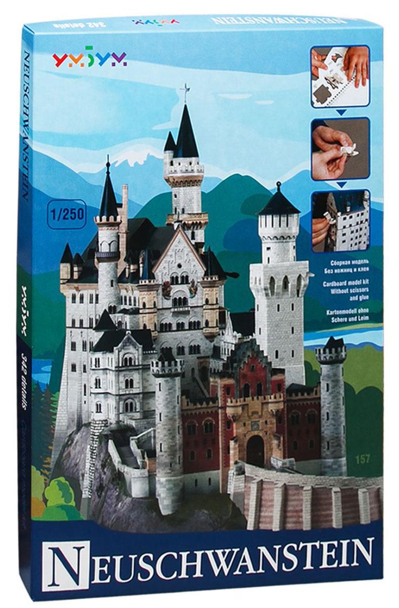 Умная бумага 3D пазл Замок Нойшванштайн