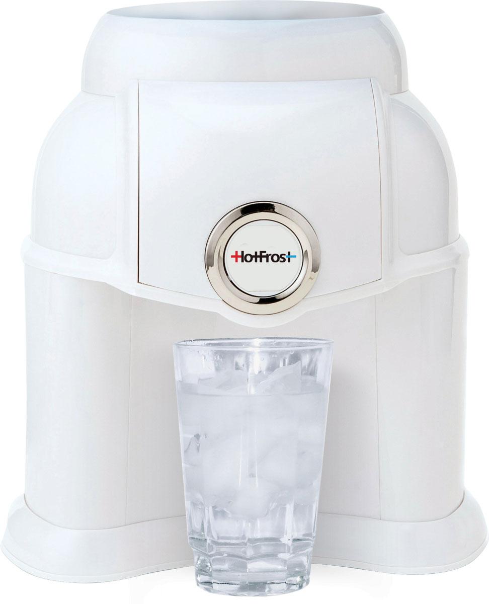 HotFrost D1150R, White раздатчик для воды4630004841468Раздатчик для бутилированной воды HotFrost D1150R– это оптимальное решение для поддержания питьевого режима в детских садах, досуговых центрах, школах, на пикниках. Его использование не требует подключения к электрической сети, и вода комнатной температуры может быть доступна, везде, где она необходима. Подача воды осуществляется нажатием кнопки.Монофункциональность компенсирована необычным дизайном, легкостью и плавностью форм аппарата, а белоснежный цвет ассоциируется с чистотой и свежестью питьевой воды.К раздатчику воды подходят бутылки объемом 10 л, 13 л и 19 л.