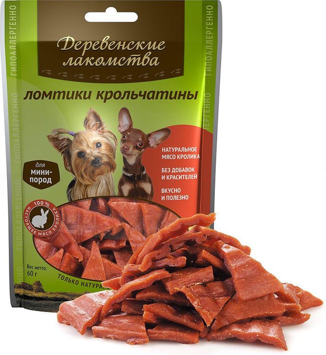 Лакомство Деревенские лакомства Ломтики крольчатины для собак мини-пород, 55 г55342Диетические ломтики из нежнейшей крольчатины — легко усваиваются, абсолютно гипоаллергенны и к тому же обладают тонким, изысканным вкусом.Состав: мясо кролика.Гарантированные показатели на 100 г продукта:белок — 42,0 г,жир — 3,5 г,влага — 23,0 г,клетчатка — 0,2 г,зола — 3,5 г.Энергетическая ценность в 100 г продукта: 245,00 ккал.Товар сертифицирован. Тайная жизнь домашних животных: чем занять собаку, пока вы на работе. Статья OZON Гид