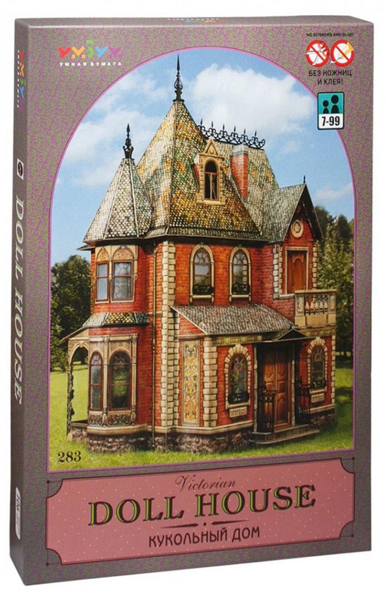 Умная бумага 3D пазл Кукольный дом