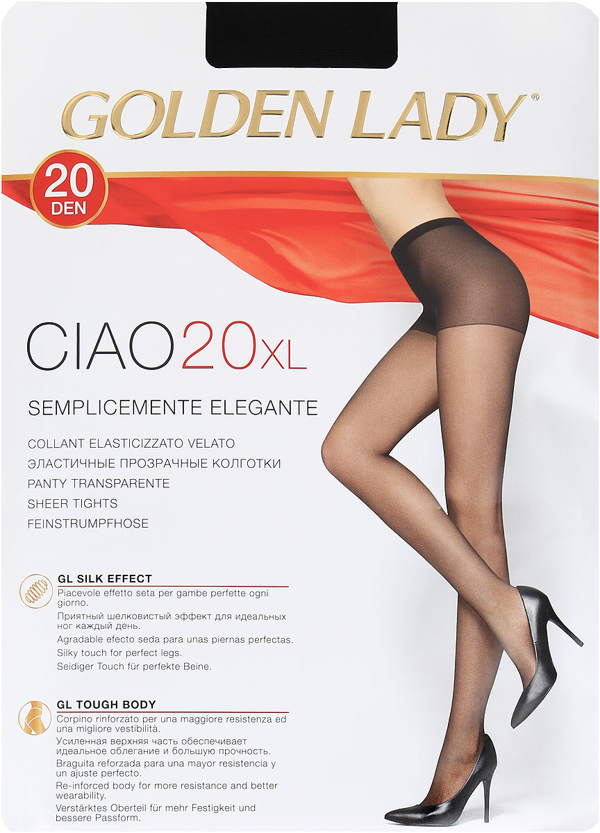 Колготки женские Golden Lady Ciao 20, цвет: черный. SNL-000667. Размер XL-Maxi колготки женские golden lady bikini slim 40 цвет nero черный 122lll размер 4 l