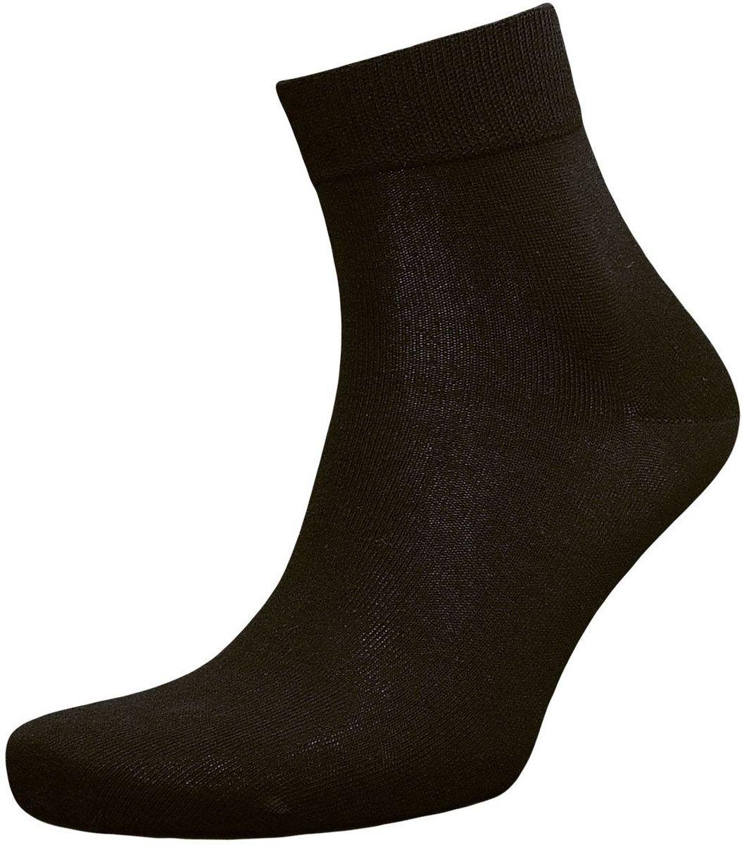 Носки мужские Гранд, цвет: серый, 2 пары. ZC113. Размер 29