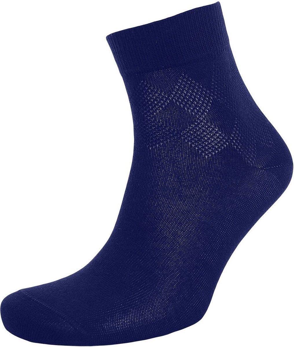 Носки мужские Гранд, цвет: синий, 2 пары. ZC116. Размер 29ZC116Классические мужские носки Гранд выполнены из высококачественного хлопка, для повседневной носки. Носки, оформленные на паголенке рисунком сетка в два ряда, имеют усиленные пятку и мысок и двойную резинку. Носки долгое время сохраняют форму и цвет, а так же обладают антибактериальными и терморегулирующими свойствами.
