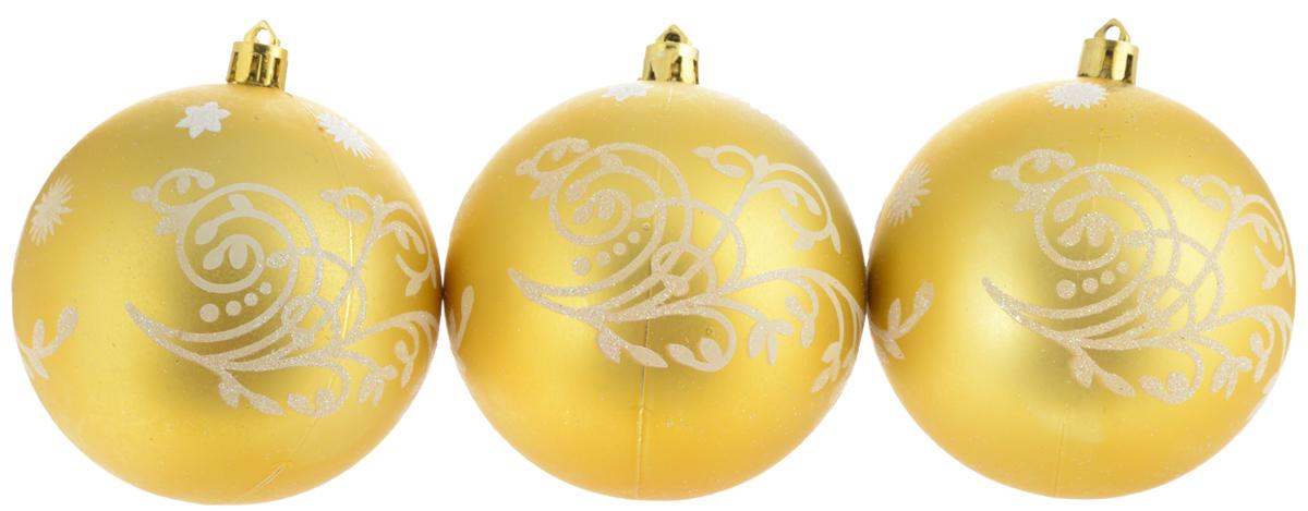Украшение новогоднее подвесное Winter Wings Расписные шары, диаметр 8 см, 3 штN181766Новогоднее подвесное украшение Winter Wings Расписные шары прекрасно подойдет для праздничного декора новогодней ели. Изделия выполнены из высококачественного пластика. Для удобного размещения на елке на украшениях предусмотрены ушки и веревочки.Елочная игрушка - символ Нового года. Она несет в себе волшебство и красоту праздника. Создайте в своем доме атмосферу веселья и радости, украшая новогоднюю елку нарядными игрушками, которые будут из года в год накапливать теплоту воспоминаний. Откройте для себя удивительный мир сказок и грез. Почувствуйте волшебные минуты ожидания праздника, создайте новогоднее настроение вашим дорогим и близким.
