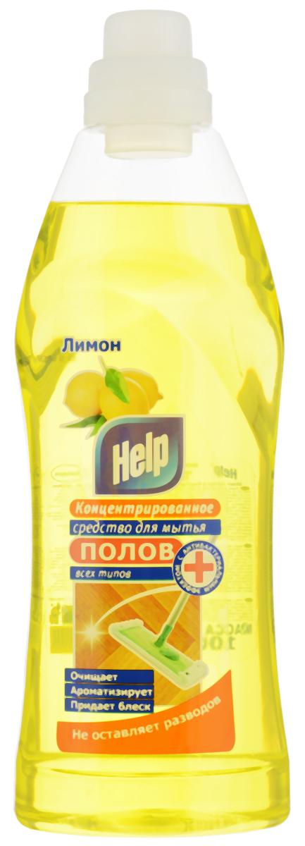 Средство для мытья полов Help
