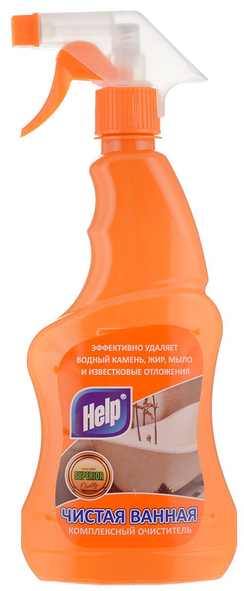 Чистящее средство Help Чистая ванная, комплексное, 500 г4605845001180Help Чистая ванная - это незаменимое средство для чистки и ухода за ваннами, душевыми кабинами, кранами, раковинами, кафельной плиткой, унитазами. Средство эффективно удаляет водный камень, жир, мыло и известковые отложения.Товар сертифицирован.
