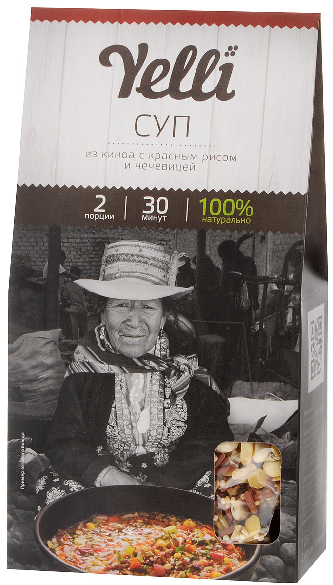 Yelli Суп из киноа с красным рисом и чечевицей, 125 гЕЛ 142/6Киноа – божественное зерно, именно так ее называли инки. Благодаря своим полезным свойствам, оригинальному внешнему виду и вкусу киноа завоевала популярность в Европе. Суп из киноа – это традиционный перуанский суп в европейском исполнении – с красным рисом, чечевицей, овощами и ароматными специями. Время варки - 30 минут.Лайфхаки по варке круп и пасты. Статья OZON Гид