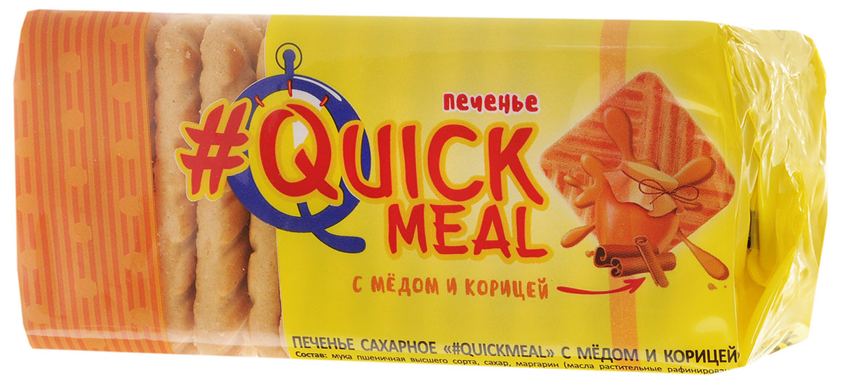 Слодыч #QuickMeal печенье сахарное с медом и корицей, 185 г566Самое популярное печенье Слодыч – сахарное печенье, сладкое и рассыпчатое. Выпекается в большом ассортименте – с арахисом и изюмом, кокосом и шоколадом, со вкусом карамели и топлёного молока.