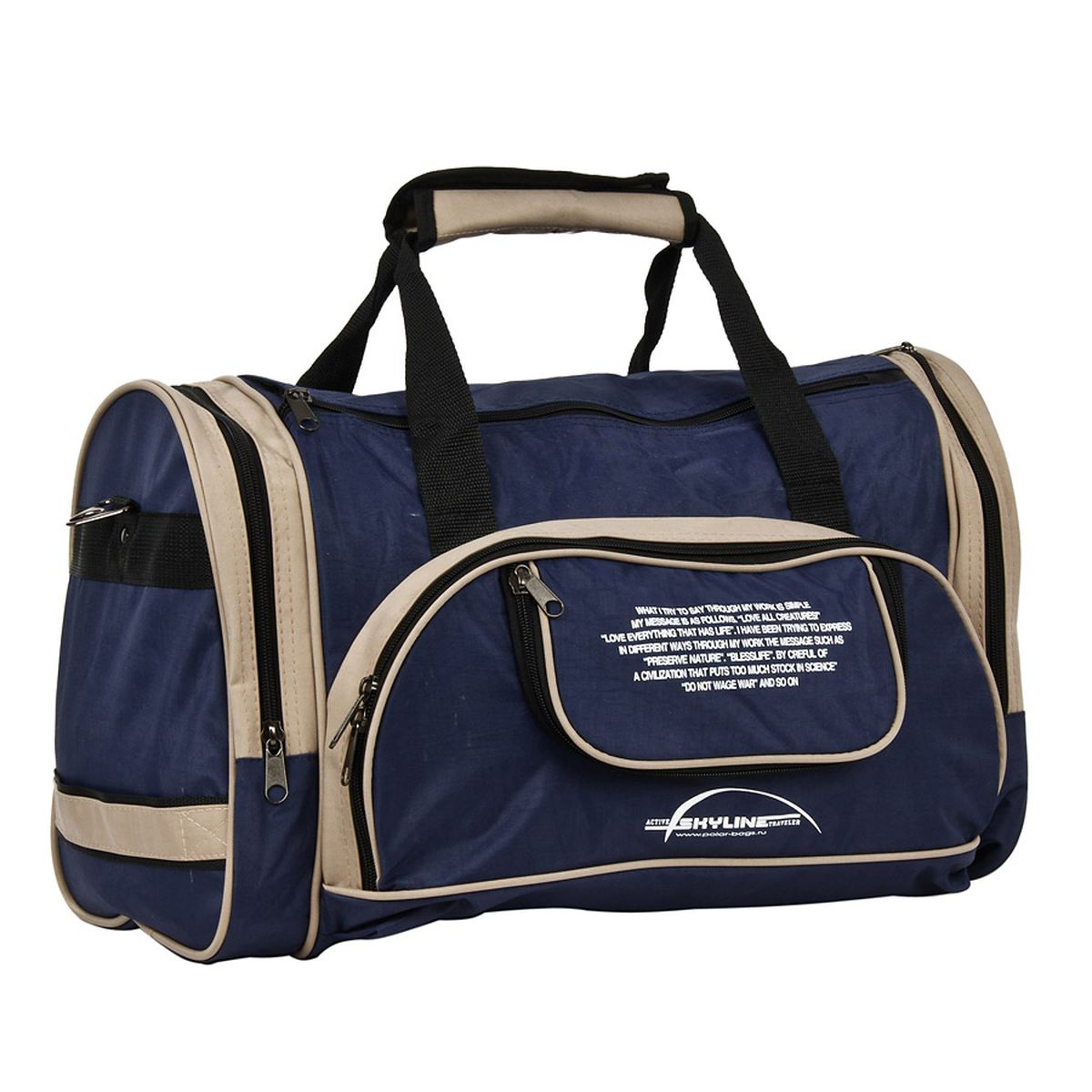 Сумка спортивная Polar, цвет: синий, бежевый, 37,5 л. 60656065_синий, бежевыйСпортивная сумка Polar выполнена из полиэстера с водоотталкивающей пропиткой. Сумка имеет одно большое отделение. На лицевой стороне и по бокам сумки расположеныкарманы на молнии. Изделиеоснащено двумя удобными текстильными ручками и съемным плечевым ремнем.